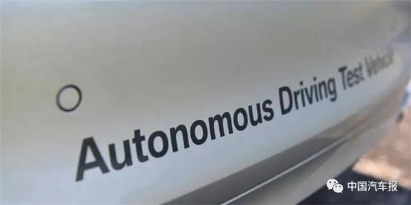 百度、Waymo、软银、博世,谁惊艳了2018年的自动驾驶?