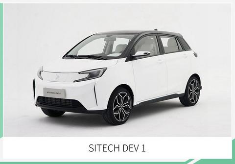 第2款产品正在规划中 新特汽车年内推出全新车型