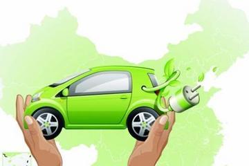 云南:年底前围绕重点领域将推广5万辆新能源汽车