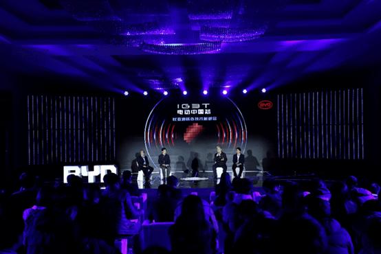 "EV晨报   中汽协:11月新能源汽车销售16.9万辆;11月动力电池产量8.2GWh;比亚迪发布IGBT""中国芯"""
