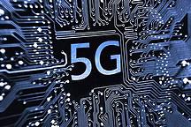 三大运营商在京开通5G基站