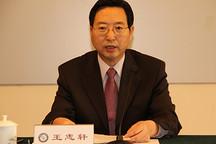 中电联王志轩:电力转型如何推动能源转型?