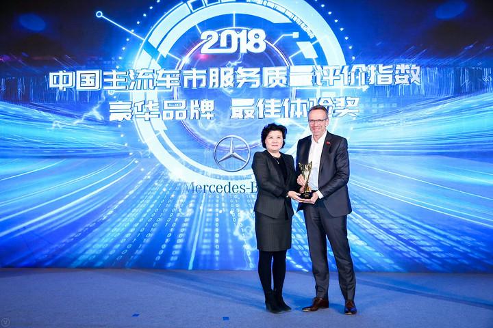 豪华品牌-最佳体验奖北京梅赛德斯-奔驰-Bern Weber韦伯特-销售服务有限公司客户服务,技术与服务部总监.JPG