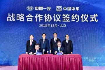 中国一汽与中国中车签署战略合作协议,加大新能源汽车技术合作共建