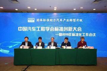 中国智能网联汽车标准可变为国际标准的基础