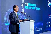 中汽协师建华:2019年新能源汽车销量将突破160万辆,关注三线以下城市消费潜力