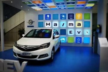 海马新能源车进军海南绿色共享出行市场