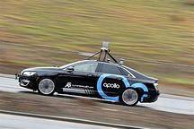 百度发布Apollo3.5,推出全球首个自动驾驶物流解决方案