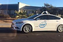 英特尔临时CEO:自动驾驶已经成为公司最大潜在市场