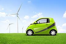 海南省省长:发展新能源汽车全产业链 打造新的经济增长点