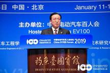 国家发改委副主任林念修:2022年取消汽车外资股比限制
