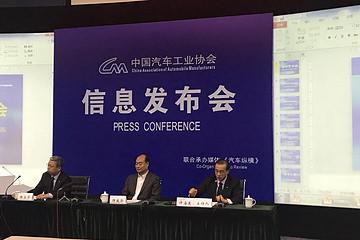 中汽协:2018年新能源汽车产销均超125万辆,同比增长60%