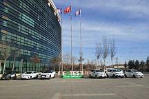 2018年EV-TEST第二批测评结果发布:广汽传祺GE3/比亚迪宋EV/北汽EU5等获五星评价