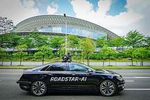 国内自动驾驶创业公司Roadstar.ai罢免创始人周光