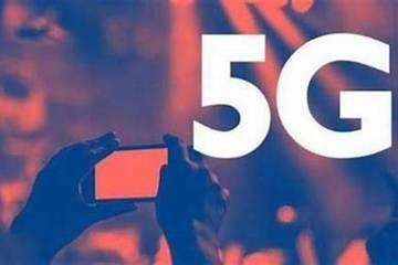 北京市经济和信息化局:2022年运营商5G网络累计投资超300亿元