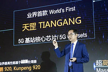 """华为5G:今天你们继续""""封杀"""",我还是全世界最强"""