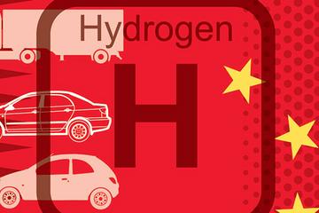 中国发力扶持氢燃料电池