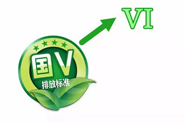 北京拟自2019年7月1日起分步实验国六排放尺度