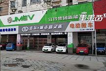 四线小城的疯狂电动车市场!杂牌军成山大王