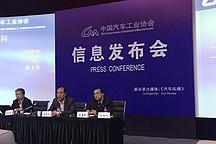 中汽协:2月新能源汽车销售5.3万辆,同比增长53.6%