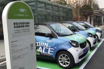 中汽协董扬:未来共享可以提升服务和体验 但共享不会减少汽车数量