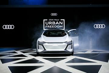 代表梦想和未来,奥迪纯电动AI:ME概念车全球耀眼亮相