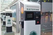 充电联盟:充电桩保有量达95.3万台,同比增长75.2%