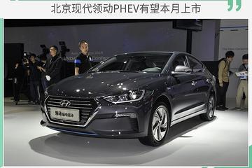 EV晨报 | 4月新能源汽车销售9.7万辆;4月动力电池装车量5.4GWh;?#26412;?#29616;代领动PHEV有望本月上市