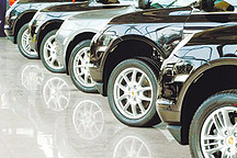 中国汽车销量连续第11个月下滑 政府正在起草提振汽车销量的方案
