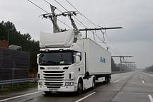 德国首个卡车电气化高速公路 投入测试