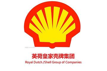 壳牌合作部署21MWh储能项目