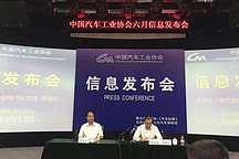 中汽协:5月新能源汽车销售10.4万辆,同比增速回落至1.8%