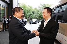 恒大斥1200亿进驻沈阳建新能源汽车三大基地,助力振兴东北