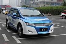 成都鼓励出租车纯电动化 最高补贴4.2万元/车