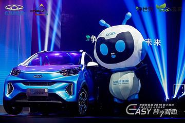 筹划上市布局新车,小蚂蚁登上大舞台