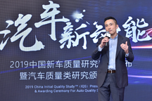 J.D. Power研究显示中国新车质量大幅进步,蔚来以67个PP100排名品牌层面第一