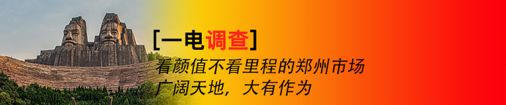 banner条郑州.png