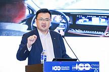 广汽新大发彩神在线计划—大发彩神计划怎么来的副总经理席忠民:电动汽车将在2020年与混动车对价,迎来爆发拐点