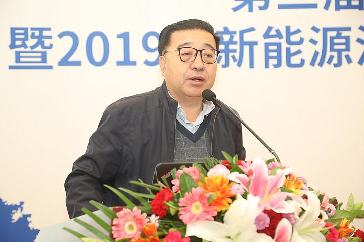 2、(1)中国汽车技术研究中心情报所主任、总工程师 黄永和《政策导向促进市场竞争》.jpg