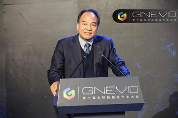 GNEV10|叶盛基:新能源汽车产业离完全市场化还有相当长的路要走