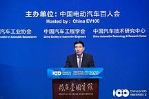 工信部部长苗圩:今年新能源汽车补贴不会再次退坡