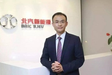 原北汽新能源总经理郑刚任华为汽车BU首席战略官