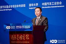 长安汽车张宝林:未来3-5年是新能源汽车发展的关键期