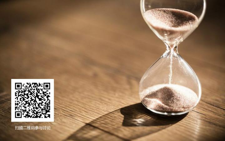hourglass-800x500_meitu_1.jpg