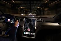 特斯拉更新移动应用和车载软件,车主可远程限速