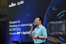 百度Apollo 联合主办CVPR唯一自动驾驶研讨会,释放产学研影响力