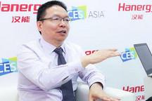 """汉能张彬专访:太阳能为电动汽车""""持续发电"""""""