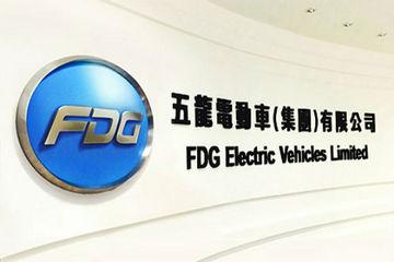 五龙电动车(00729.HK)拟配售10亿股新股偿还债务,净筹1.04亿港元