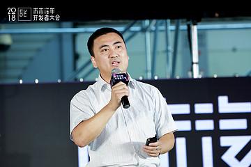 未来汽车供应商推介会 | 赵文华:天能电源要做汽车电池行业的独角兽