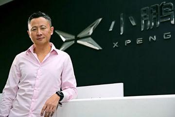 富达投资中国基金负责人鲍思源加盟小鹏汽车,任战略部董事总经理